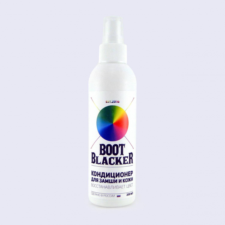 Кондиционер для замши и кожи - Bootblacker